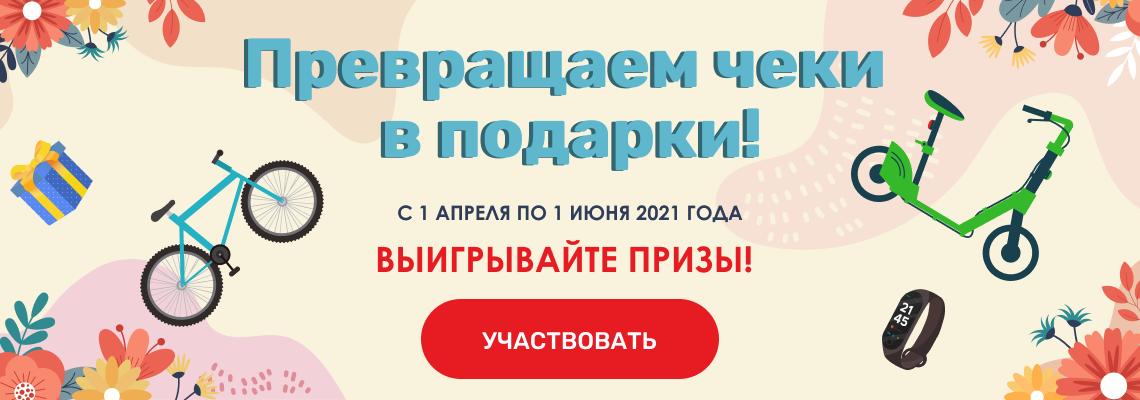 Миницен аптека чита ленинградская сайт сделать заказ все о программе xrumer