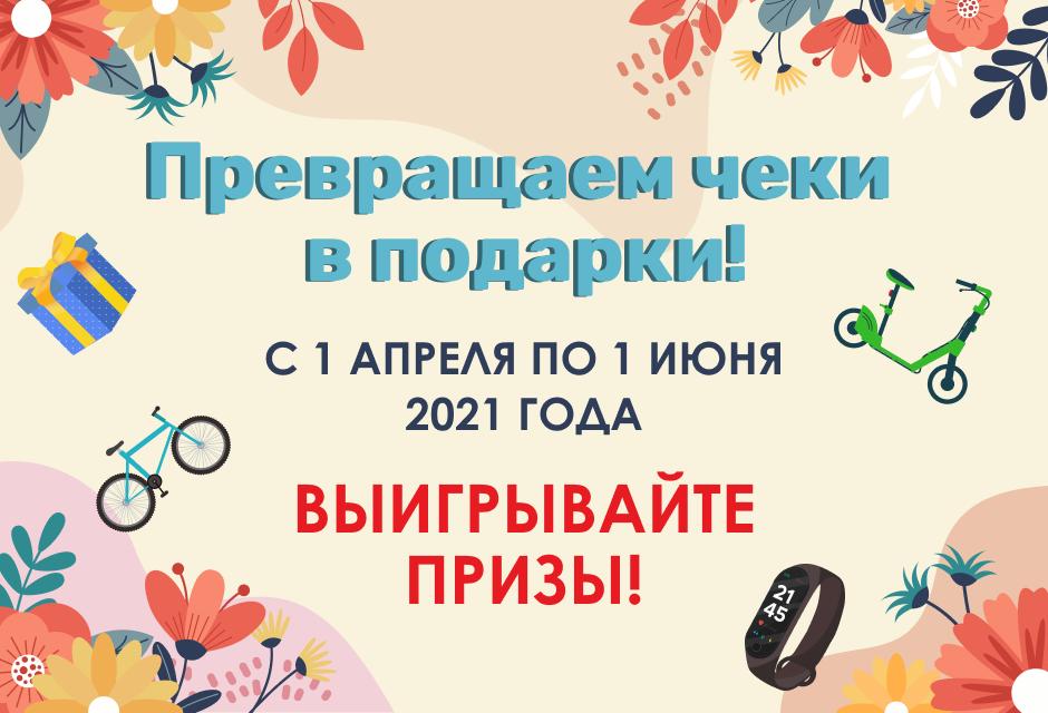 Миницен аптека чита ленинградская сайт сделать заказ топ сайты кейсы кс го