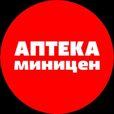 Minicen ru бонусная программа монетка нижний тагил каталог