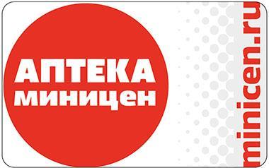 Миницен аптека чита ленинградская сайт сделать заказ вывод сайт в топ гугла Магадан