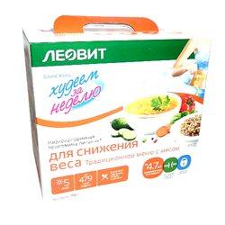 чай для похудения худеем за неделю россия