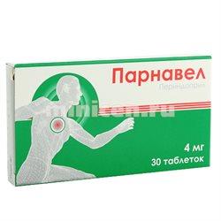 Парнавел 4 мг 30 табл цена 351 руб в Москве, купить ...