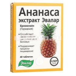 Эвалар для похудения экстракт ананаса