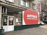 миницен аптека чита ленинградская сайт сделать заказ